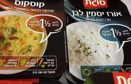 """סדרת """"ארוחה ברגע"""" מוצר חדש של ניר עציון בשיתוף סוגת"""